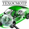 Как восстановить птс автомобиля