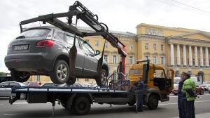 задержание автомобиля