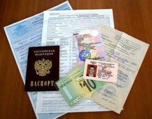 Продление водительских прав в 2019 году: документы, справка, госпошлина