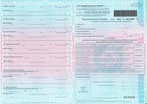 Комиссия на водительские права в 2019 году - стоимость медкомиссии и порядок прохождения