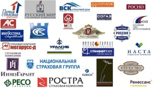 Рейтинг страховых компаний в россии 2021