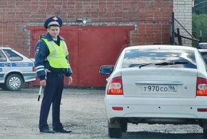 фото инспектора рядом с чистым номером