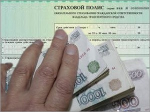 Выплаты по ОСАГО при ДТП: размеры страховки, документы, действия и сроки