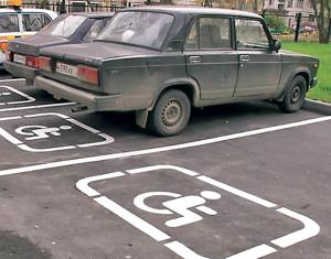 Какой штраф за неправильную парковку в разных местах?