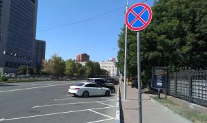 остановка запрещена штраф