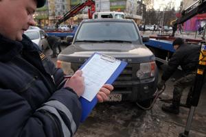 штраф машины на эвакуаторе