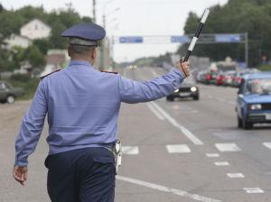 штраф за нарушение знака