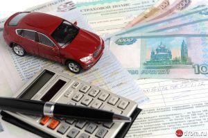 получение страховой выплаты