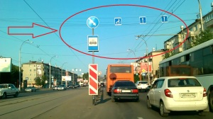 движение по трамвайным путям запрещено