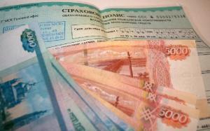 Сроки выплаты по ОСАГО в 2018 году: срок обращения, рассмотрения, выплат