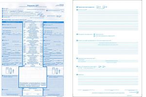 Как получить страховку после ДТП в 2018 году: процедура выплаты по ОСАГО