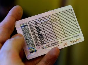 новые категории водительских прав