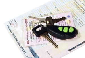 документы на руках у покупателя