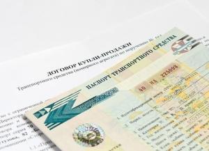 документы для отчетности 3-НДФЛ