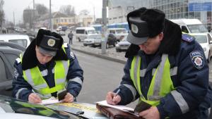 штрафы за повторное нарушение