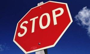 знак Движение без остановки запрещено