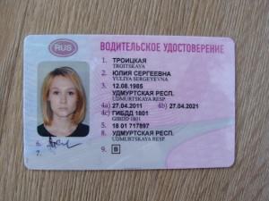 фото на водительские права