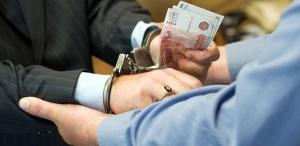 Как дать взятку полицейскому