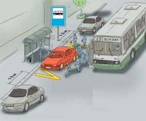 помехи для общественного транспорта