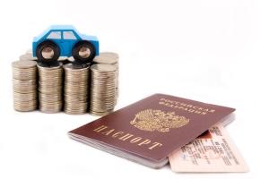 Пакет документов для автокредита