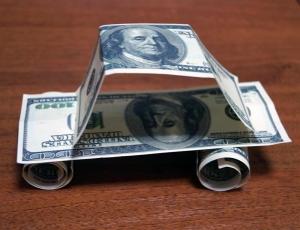 Государственное субсидирование