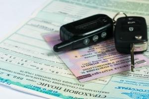 Процедура переоформления автомобиля без смены номеров и снятия с учета