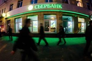 Самые выгодные предложения банков