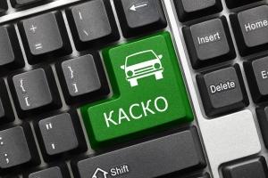 Можно ли отказаться от КАСКО при автокредите?