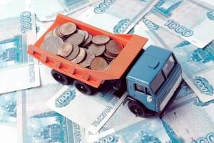 Как оплатить транспортный налог на машину без квитанции