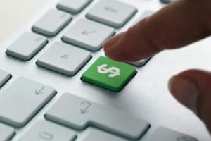 Как посмотреть свой транспортный налог через интернет