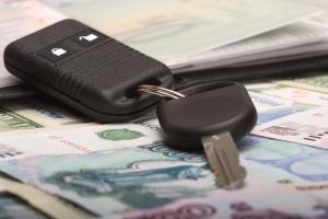 Оплата стоимости авто наличными или через банк