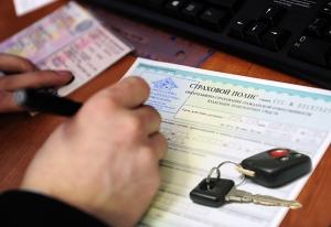 Внесение нового водителя в страховку