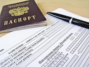 Требования к заемщику и документы
