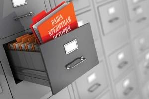 Оформление автокредита с плохой кредитной историей