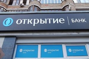 Автокредит банк Открытие