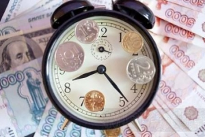 В какие сроки нужно оплатить транспортный налог