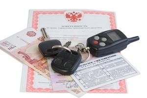 Передача авто по генеральное доверенности