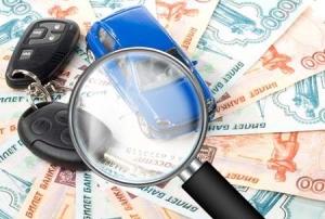 Как узнать, в кредите или залоге автомобиль