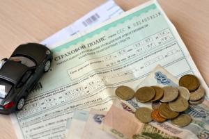 ОСАГО и регистрация автомобиля