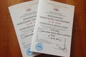 Информация в водительских правах