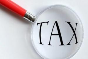Как узнать налог на машину по фамилии владельца через интернет