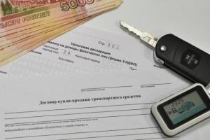 Рекомендации, как уменьшить сумму налога при продаже авто