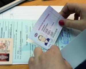 Как правильно действовать с полисом при замене водительских прав