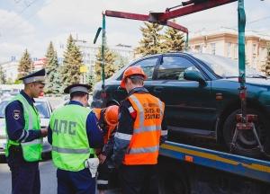 Эвакуация как спасение автомобилиста