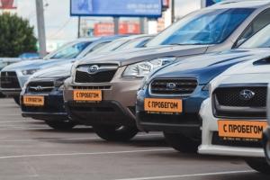 Сколько стоит оформление автомобиля при покупке