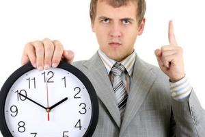 Варианты учета рабочего времени