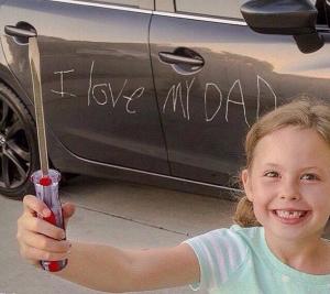 Если машину поцарапал ребенок