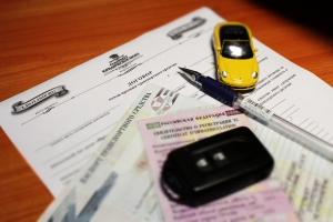 Сроки действия договора купли-продажи авто
