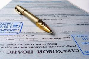 Виновник ДТП не вписан в полис