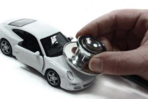 Как проверить, в угоне машина или нет